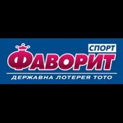 Фавтото букмекерская контора украина [PUNIQRANDLINE-(au-dating-names.txt) 60