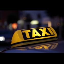 Такси внуково транс фри