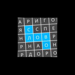 Поиск слов игра скачать на андроид
