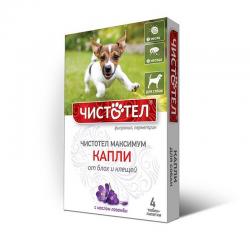 Royal Canin Gastro Intestinal Dog (Роял Канин Диет Гастро