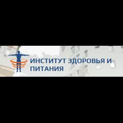 Медицинские книжки в Котельниках на новослободской