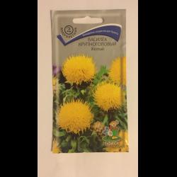 Василек золотисто-желтый выращивание из семян 21