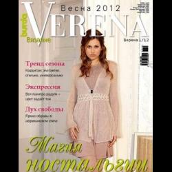 Александра краснобаева вязание