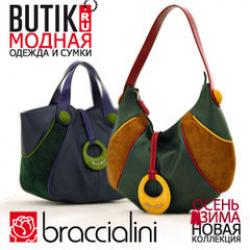 83f044e99 Отзывы о Butik.ru - интернет-магазин одежды и обуви