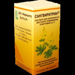Министерство здравоохранения донецкой народной республики приказ.