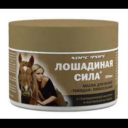 Маска для волос лошадиная сила инструкция