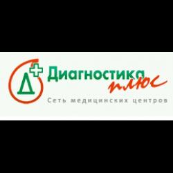 Воронеж диагностика плюс спермограмма