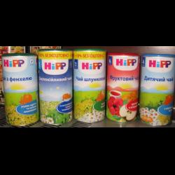 чай хипп для новорожденных с ромашкой инструкция