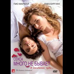 foto-zhenskih-seks-filmi-s-perevodom-zhiznennie