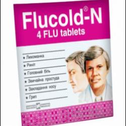 флюколд 4 таблетки инструкция по применению - фото 4