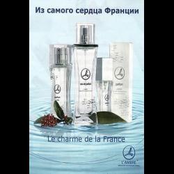 Отзывы о Духи женские Lambre Parfum 4c945851bbc89