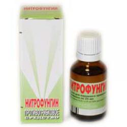 нитрофунгин инструкция цена в украине img-1