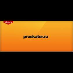e01ae52cbbca Отзывы о Proskater.ru - интернет-магазин молодежной одежды и обуви