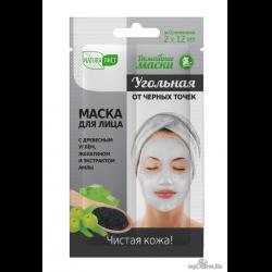 Угольная маска от черных точек отзывы