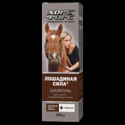 Маска лошадиная сила для роста волос отзывы