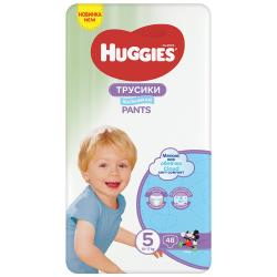 Памперсы huggies elite soft 3 для дівчинки
