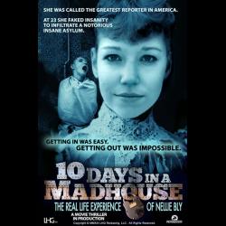 10 дней в сумасшедшем доме книга