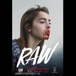 сырое фильм 2016 скачать торрент - фото 4