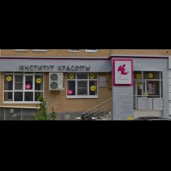 Ультразвуковой пилинг Университетская улица Чебоксары Глайтон Территория сдт Майский Чебоксары