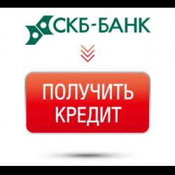 Скб кредит ренессанс кредит снять наличные с карты