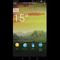 приложение рп5 для андроид скачать бесплатно