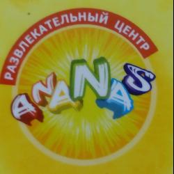 Детские развлекательные центры чебоксары