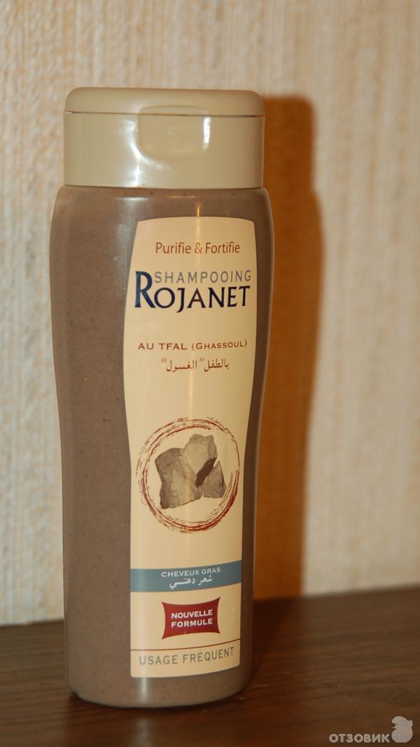 шампунь из туниса отзывы и фото можно
