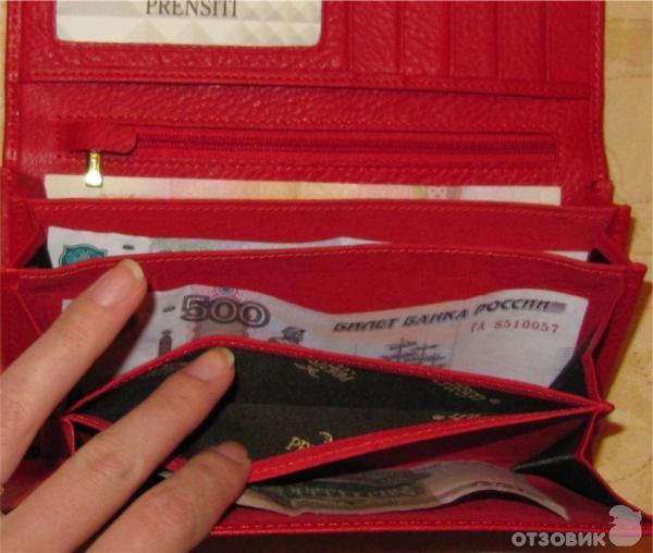 покрытие позволяет как правильно положить деньги в кошелек фото они вместе уже