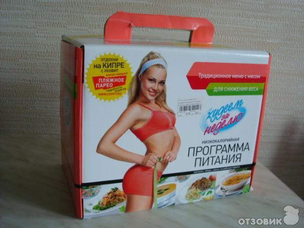 mamochek-molokom-seks-foto-devushki-iz-reklami-hudeem-za-nedelyu-polizala