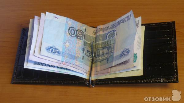 как правильно положить деньги в кошелек фото видно