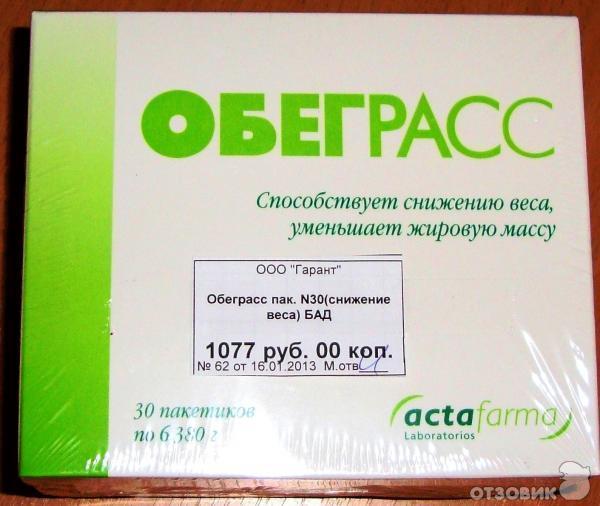 препарат для похудения обеграсс