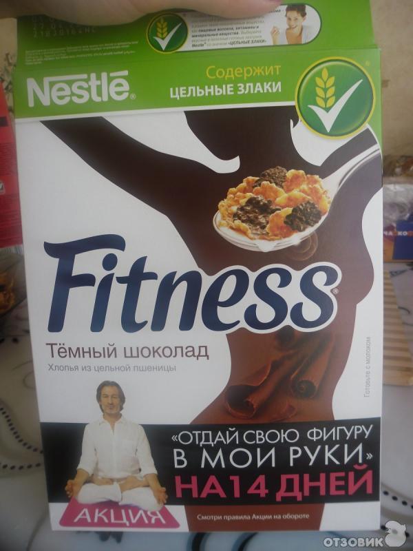 Хлопья Фитнес Для Похудения.
