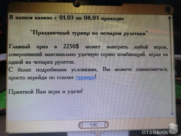 Игровые автоматы слоты играть бесплатно без регистрации и смс онлайн