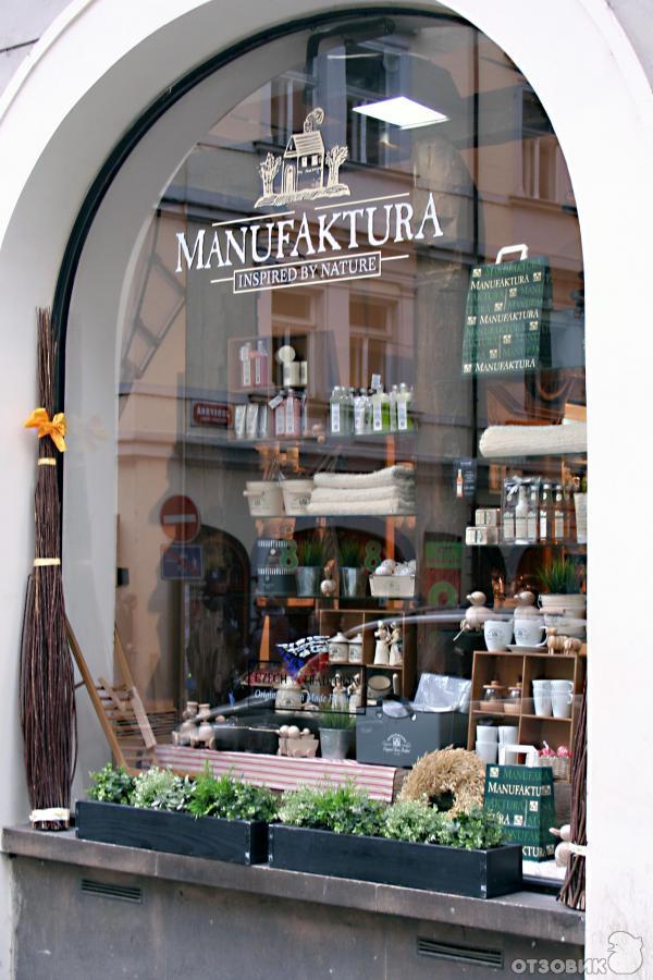 Мануфактура чешская косметика где купить в праге avin