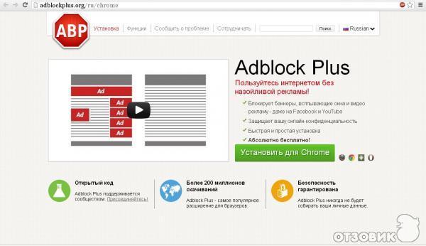 Adblock plus для tor browser hydraruzxpnew4af download tor browser for windows 7 hidra