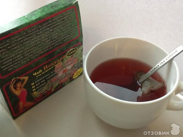 Чай похудение малахов