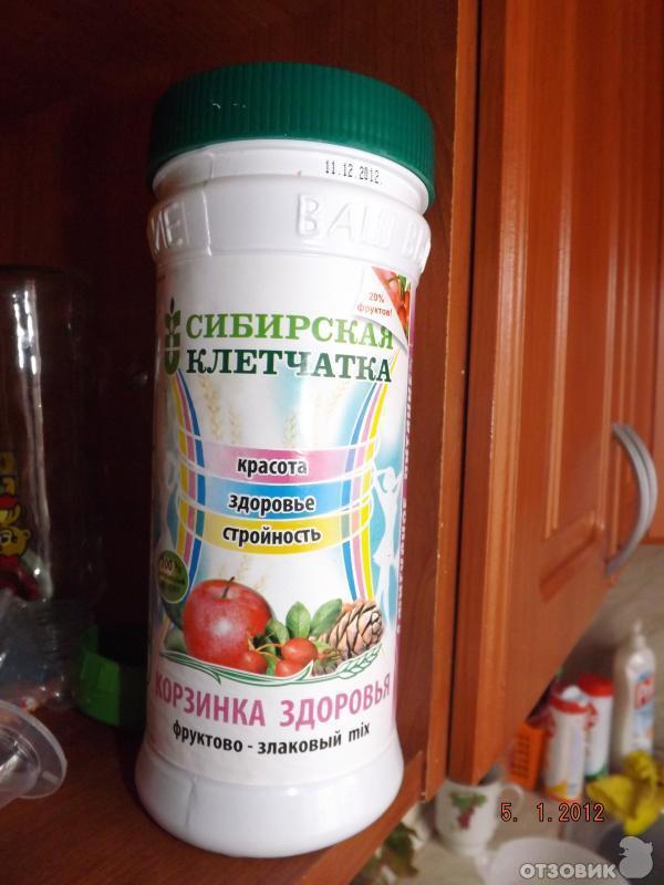 Пить Клетчатку При Похудении.