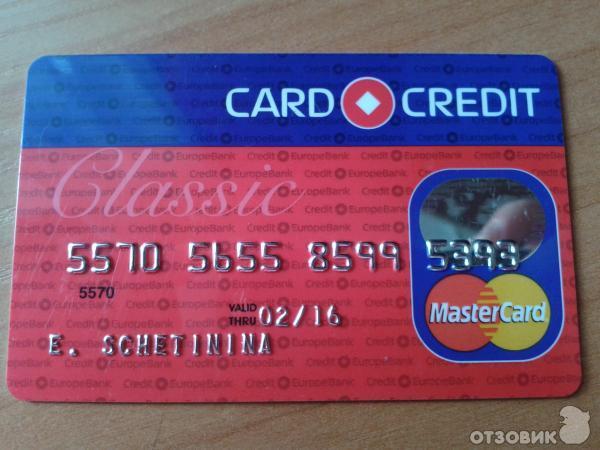 Долгосрочные кредиты и займы счет бухгалтерского учета