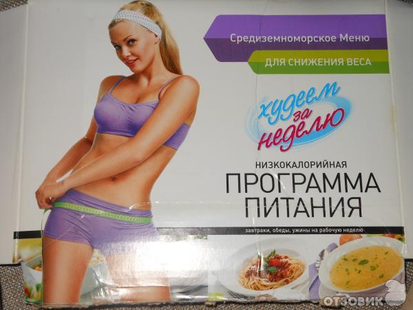seks-foto-devushki-iz-reklami-hudeem-za-nedelyu-porno-filmi-privat-mark-dorsel-smotret-onlayn