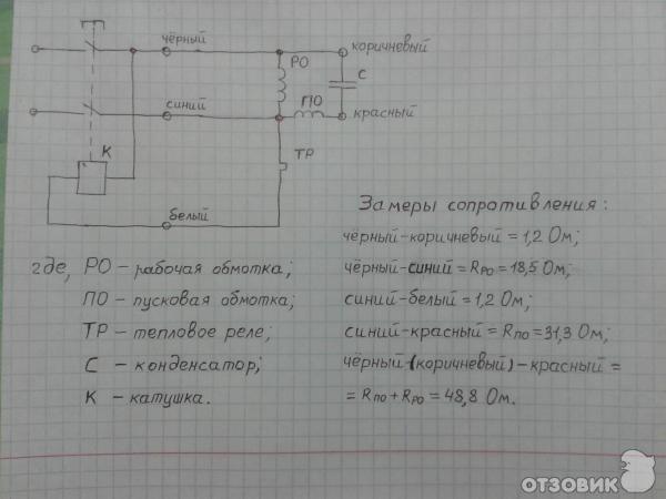 электрическая схема бетономешалки 220v
