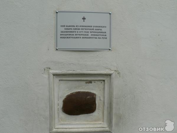 Храме во имя святителя Иоанна Златоуста в c. Годеново (Россия, Ярославская область) фото