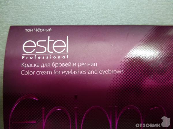 Краска для бровей и ресниц Estel Professional Enigma фото