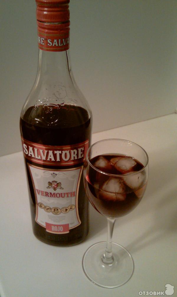 этот напиток сальвадор картинка для