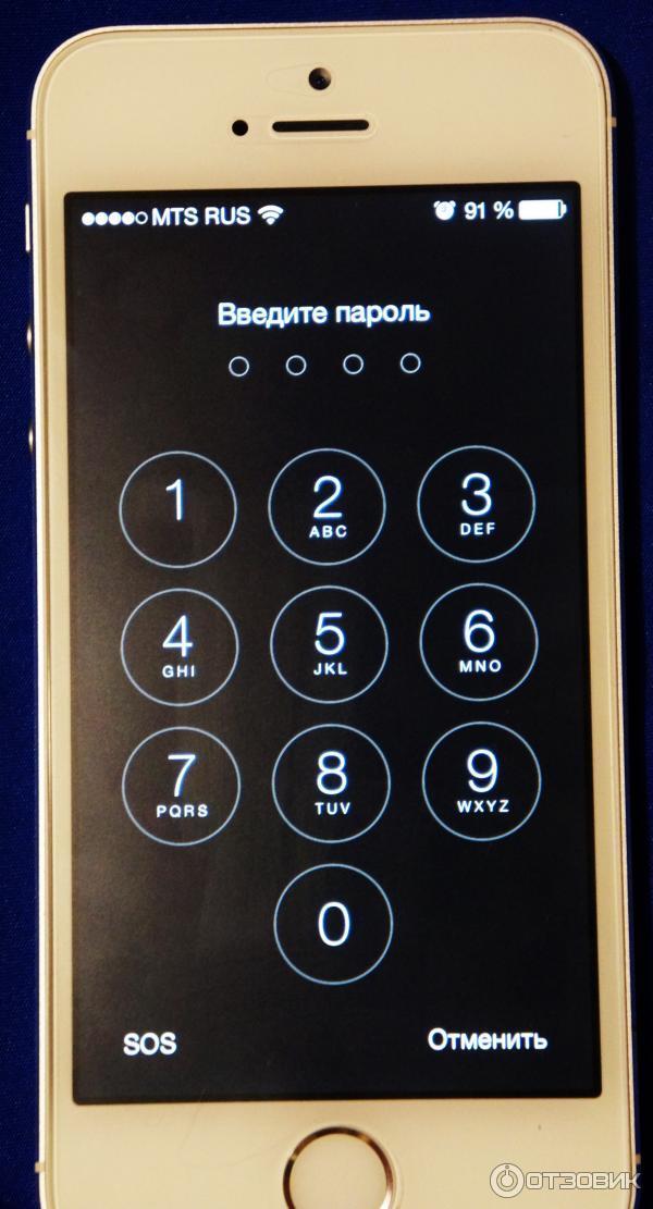 пароль на фото в смартфоне георгиевске реальные