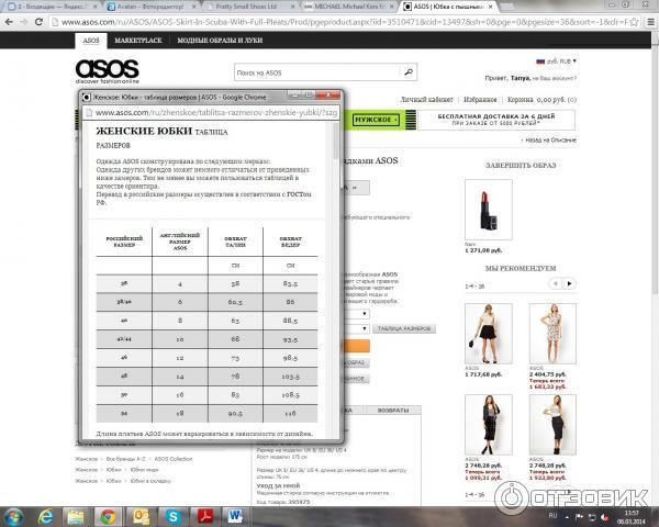 6ee62f6b65d Отзыв о Asos.com - интернет-магазин одежды