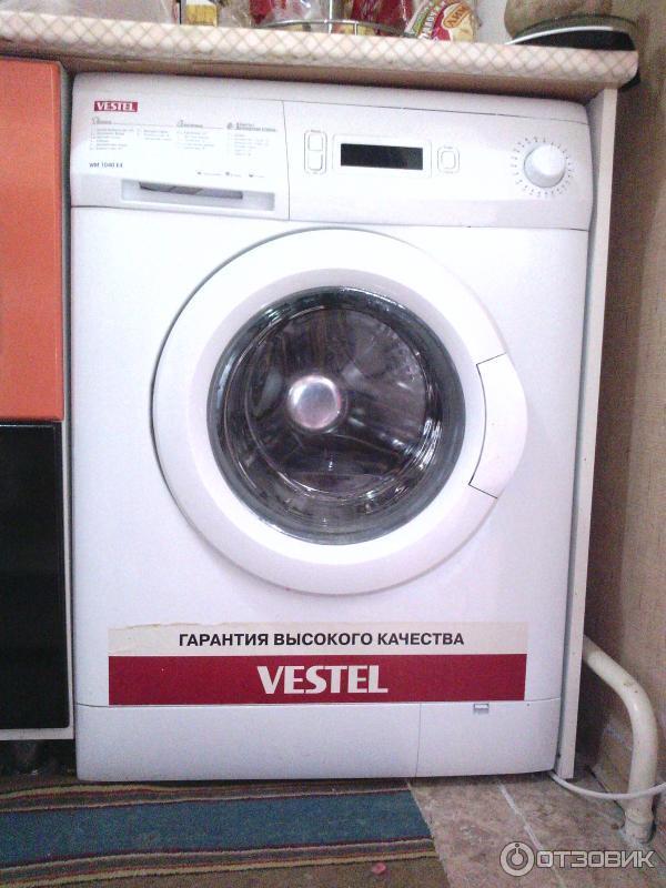 эпиляция свою стиральная машина вестел картинки слова том, что