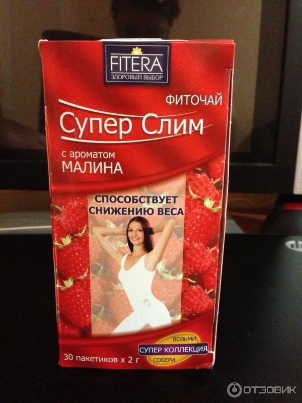 Чай супер слим похудела
