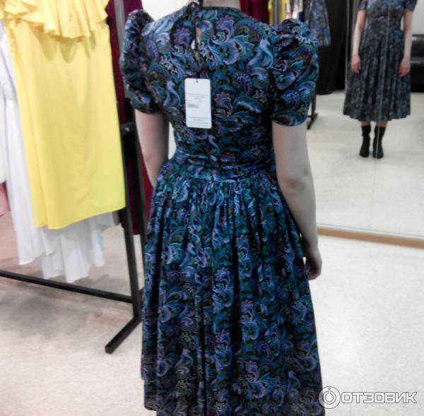 59ef1ba5acde59f Отзыв о 1001dress.ru - интернет-магазин женской одежды | Не однозначно.