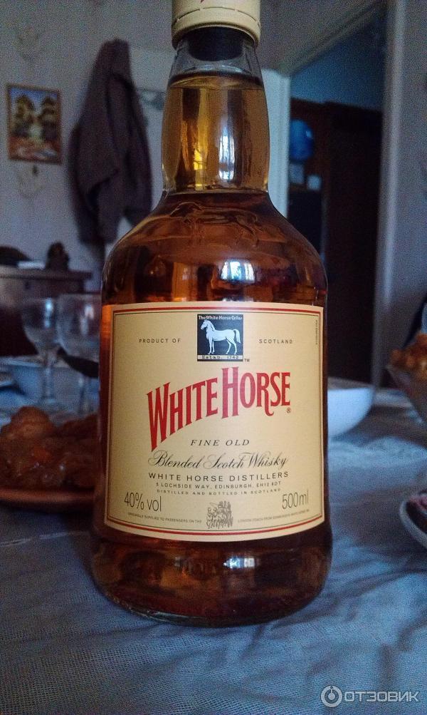 Картинки виски белая лошадь
