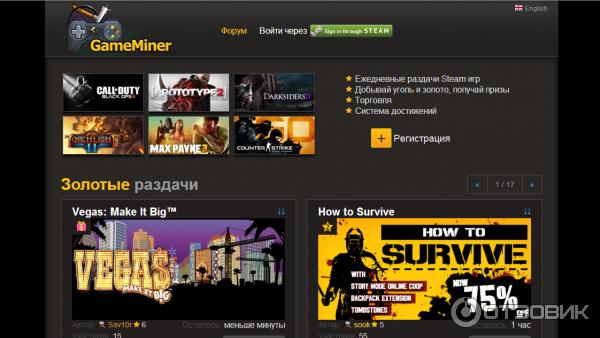 развлекательные игровые сайты